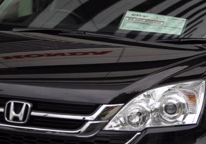 Honda отзывает почти 270 тысяч автомобилей из-за опасности воспламенения электрозамка