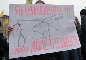Около трех тысяч предпринимателей пришли под стены Администрации Януковича