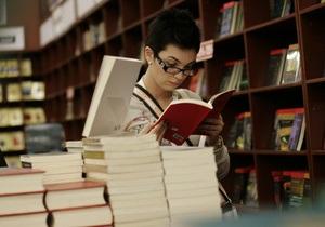В ближайшие семь лет в Украине будет разработана и издана Большая украинская энциклопедия - указ