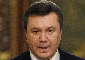 В МИД России отказались комментировать заявление Януковича о государственном языке