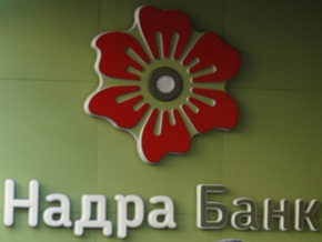 Moody s понизило рейтинг Надра Банка