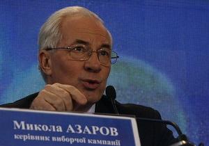 Инцидент в комбинате Украина: Азаров заявил, что Тимошенко  подставилась