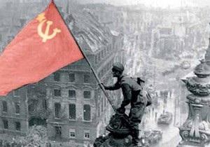 Рада узаконила подъем Знамени Победы на 9 мая