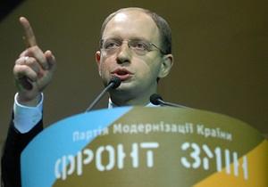 Партия Яценюка решила не формировать большинство ни с одной политсилой на местах