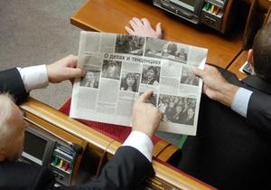 Янукович утвердил изменения в законы об издательском деле