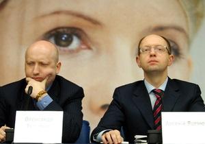 Батьківщина назначила объединительный съезд на субботу