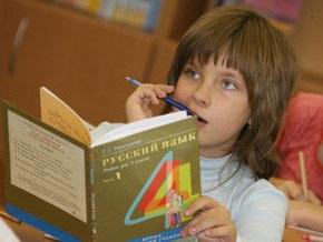 Горсовет Севастополя обязал школы преподавать на русском языке