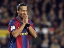 СМИ: Барселона запретила Роналдиньо играть