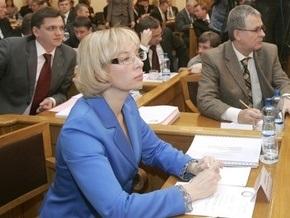 Министр труда и соцполитики подала в суд на руководителя СБУ