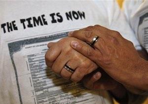 Однополые браки - Российские депутаты проголосовали за запрет на усыновление детей однополыми парами