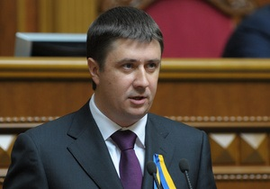 Кириленко потребовал от генпрокурора опротестовать решение парламента Крыма о паспортах на русском языке