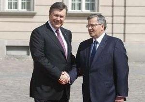 Янукович и Коморовский обсудили вопрос евроинтеграции Украины