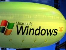 Microsoft завершила семилетние продажи Windows XP