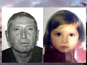 Во Франции похитили девочку из русско-французской семьи