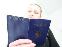 Названы самые популярные имена в Украине