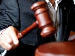 Прокуратура возбудила уголовные дела в отношении двух охранников киевского СИЗО