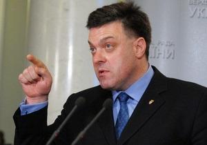 Тягнибок - Янукович - оппозиция - Тягнибок призвал Януковича  не играть в 10 негритят