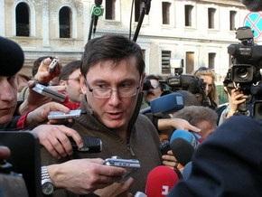 Луценко рассказал, как правоохранители вышли на след Пукача