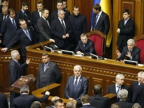 Партия регионов заблокировала работу Рады