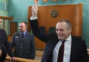 Бывшего кандидата в президенты Беларуси приговорили к двум годам тюрьмы с отсрочкой