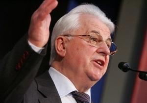 Кравчук поддержал решение Конституционного суда