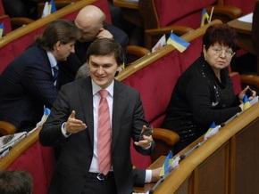 БЮТ решил вопрос о проведении внеочередного заседания Рады 4 сентября