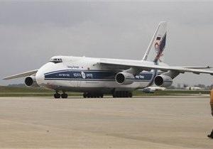 В Казани один из крупнейших транспортных самолетов  крылом снес кабину пассажирского лайнера