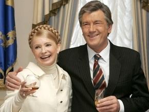 Тимошенко поздравила Ющенко с днем рождения