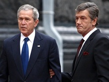 Буш прибыл на Банковую