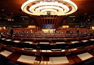 ПАСЕ - Украина ЕС - суд - лишение мандатов - депутаты - Украину призывают прекратить использовать суды для лишения депутатов мандатов
