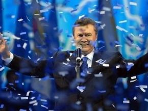 Янукович поднялся на Святой Афон