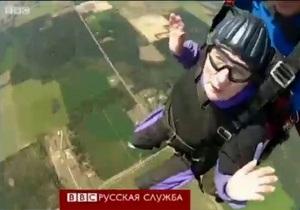 Американка отметила 90-летие прыжком с парашютом