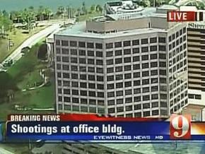 Неизвестный открыл стрельбу в офисном здании во Флориде: два человека погибли