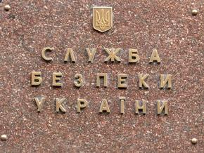 СБУ перекрыла контрабандный канал, по которому из России ввезли 18 тонн красной икры