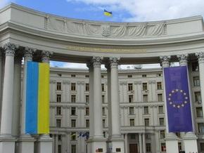 МИД Украины ответил Лаврову относительно морской границы Украины и РФ