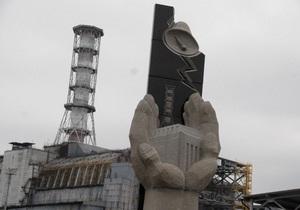 Publico.es: На чернобыльский саркофаг нужны 630 миллионов евро