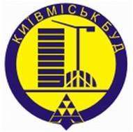 Состоялось собрание акционеров АО ХК  Киевгорстрой : присутствовали представители новых акционеров