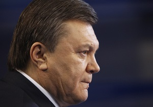 Янукович: Надо остановить коррупцию