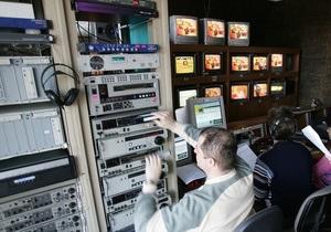 В Киеве и регионах прекращена трансляция центральных телеканалов
