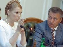 БЮТ подготовил все документы для создания коалиции с НУ-НС