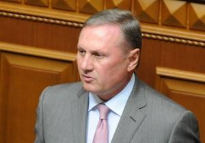 Ефремов: Янукович наложил частичное вето на Налоговый кодекс