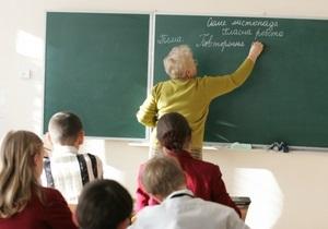 В Мариуполе для учителей ввели дресс-код
