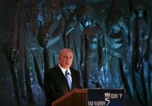 В Израиле вспоминают о жертвах Холокоста