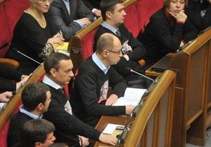 Таможенный союз - Яценюк: Нам необходимо двигаться в Брюссель
