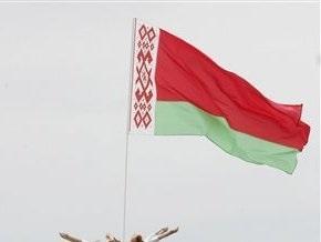 Беларусь просит помощи у МВФ