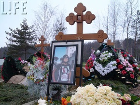 Жена Константина Хабенского похоронена в Москве