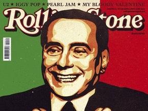 Итальянский Rolling Stone назвал Берлускони рок-звездой года