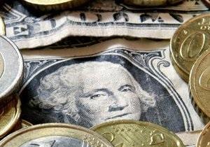 WikiLeaks: Американские банки управляли миллиардами долларов из Ливии - Дело