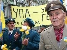 СБУ открыла Центр изучения деятельности ОУН-УПА