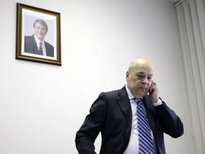 Москаль потребовал от Тимошенко и Медведько отменить конкурс на аренду замка Паланок